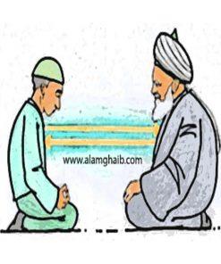 khadam pendamping
